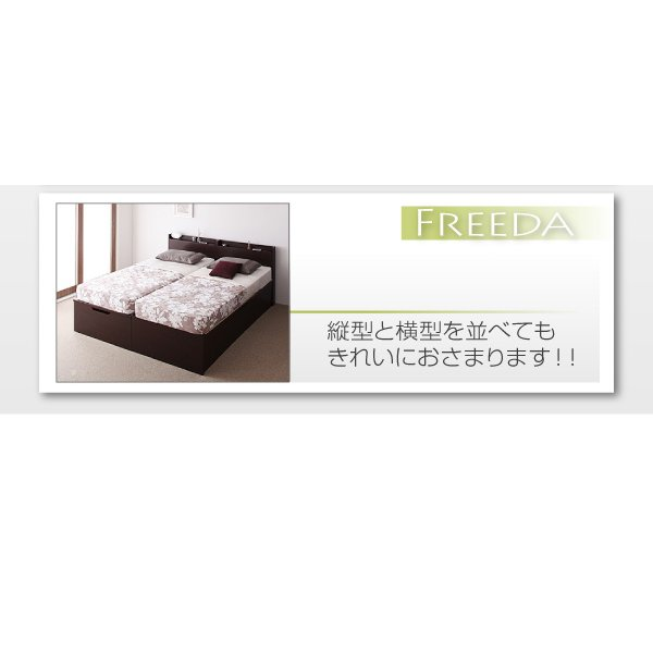 跳ね上げ ベッド 収納 セミダブル 薄型スタンダードボンネルコイル縦開き 深さグランド 組立設置付 alla-moda 20