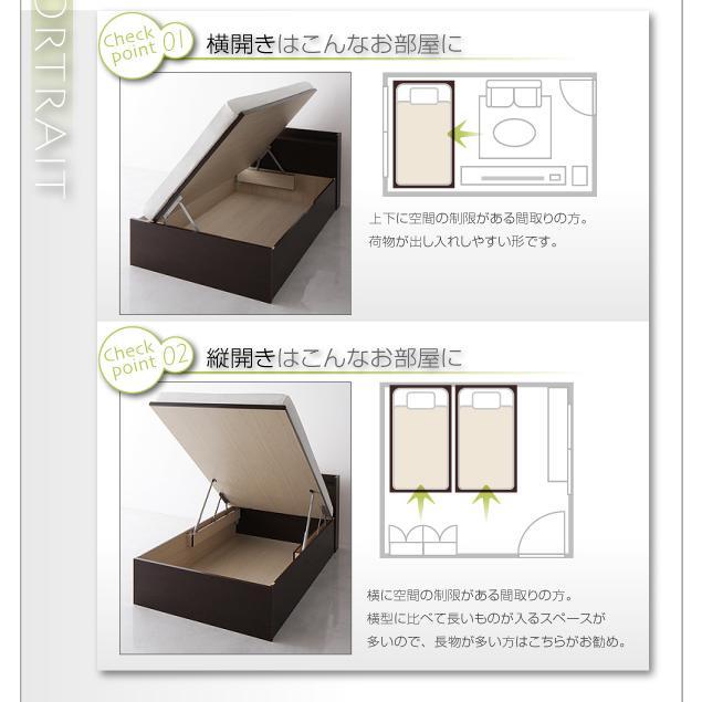 跳ね上げ ベッド 収納 セミダブル 薄型スタンダードボンネルコイル縦開き 深さグランド 組立設置付 alla-moda 10