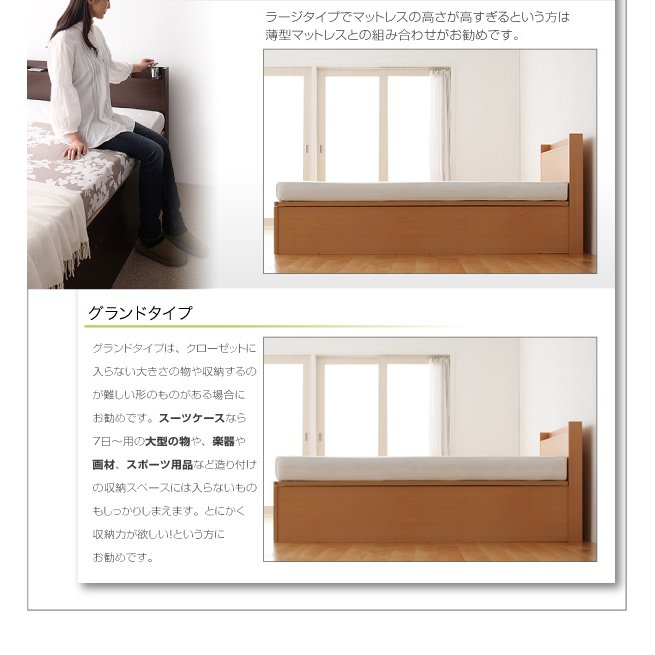 跳ね上げ ベッド 収納 セミダブル 薄型スタンダードポケットコイル横開き 深さレギュラー 組立設置付|alla-moda|15