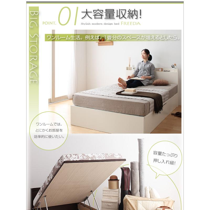 跳ね上げ ベッド 収納 セミダブル 薄型スタンダードポケットコイル横開き 深さレギュラー 組立設置付|alla-moda|04