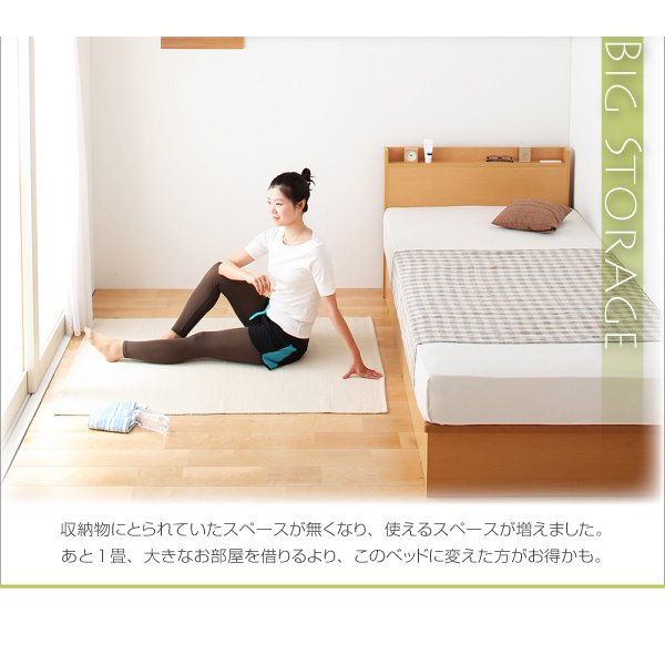 跳ね上げ ベッド 収納 セミダブル 薄型スタンダードポケットコイル横開き 深さレギュラー 組立設置付|alla-moda|06