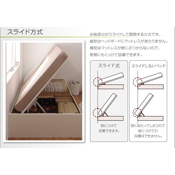 ベッド 跳ね上げ 収納 セミダブル 薄型スタンダードポケットコイル縦開き 深さレギュラー 組立設置付|alla-moda|11