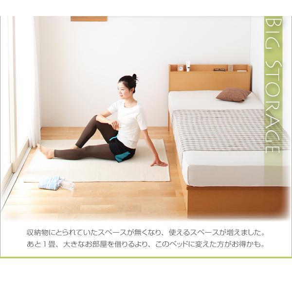ベッド 跳ね上げ 収納 セミダブル 薄型スタンダードポケットコイル縦開き 深さレギュラー 組立設置付|alla-moda|06