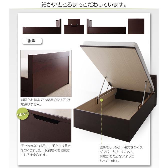 ベッド 跳ね上げ 収納 セミダブル 薄型スタンダードポケットコイル縦開き 深さラージ 組立設置付 alla-moda 18