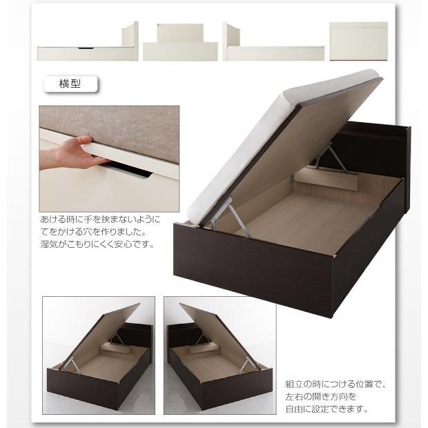 ベッド 跳ね上げ 収納 セミダブル 薄型スタンダードポケットコイル縦開き 深さラージ 組立設置付 alla-moda 19