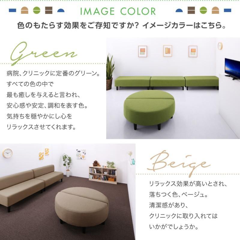 待合室 ロビーソファ Lily リリィ 別売りカバー 半円 2人掛け alla-moda 05