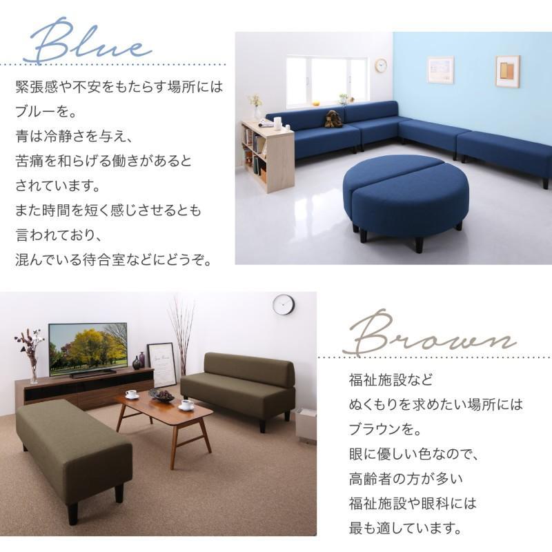 待合室 ロビーソファ Lily リリィ 別売りカバー 半円 2人掛け alla-moda 06
