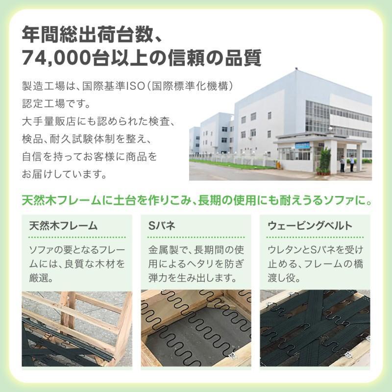 待合室 ロビーソファ Lily リリィ 別売りカバー 半円 2人掛け alla-moda 07