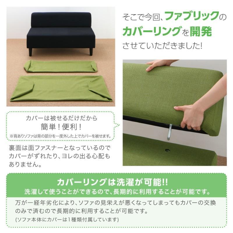 待合室 ロビーソファ Lily リリィ 別売りカバー 半円 2人掛け alla-moda 09