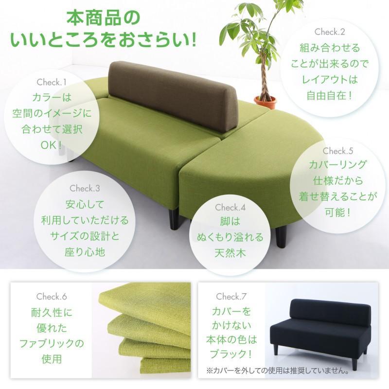 待合室 ロビーソファ Lily リリィ 別売りカバー 半円 2人掛け alla-moda 10