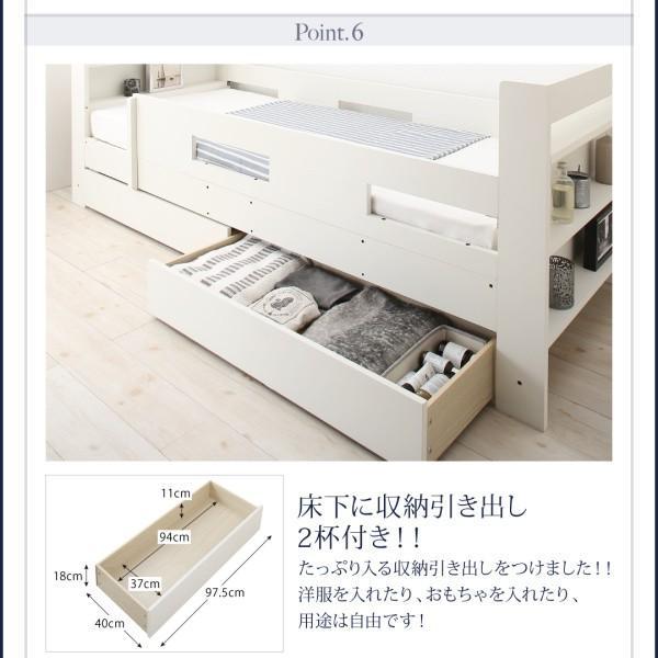 二段ベッド クイーンサイズベッドにもなるスリム2段ベッド ベットフレームのみ フルガード クイーン|alla-moda|12