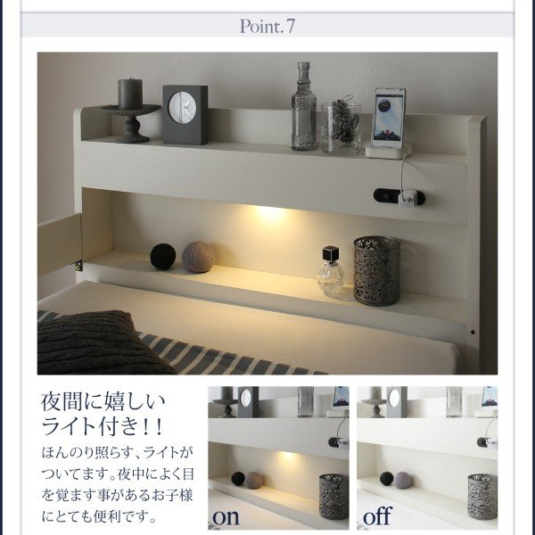 二段ベッド クイーンサイズベッドにもなるスリム2段ベッド ベットフレームのみ フルガード クイーン|alla-moda|13