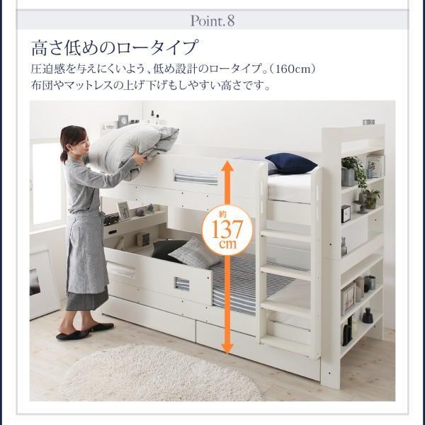 二段ベッド クイーンサイズベッドにもなるスリム2段ベッド ベットフレームのみ フルガード クイーン|alla-moda|14