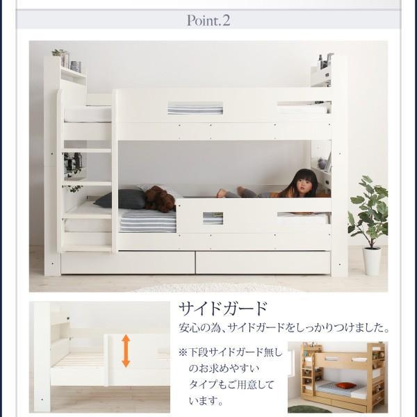 二段ベッド クイーンサイズベッドにもなるスリム2段ベッド ベットフレームのみ フルガード クイーン|alla-moda|08