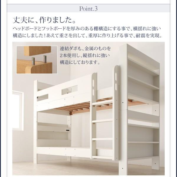 二段ベッド クイーンサイズベッドにもなるスリム2段ベッド ベットフレームのみ フルガード クイーン|alla-moda|09