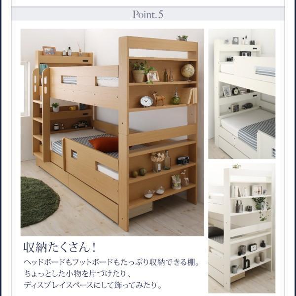 二段ベッド クイーンサイズベッドにもなるスリム2段ベッド 薄型抗菌国産ポケットコイル スタンダード クイーン alla-moda 11