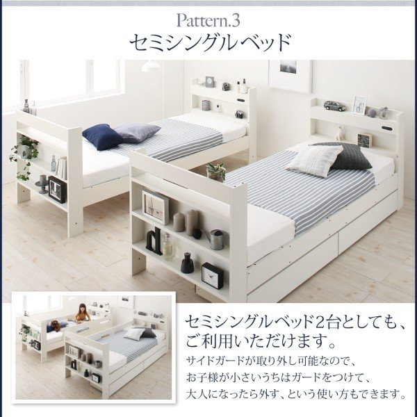 二段ベッド クイーンサイズベッドにもなるスリム2段ベッド 薄型抗菌国産ポケットコイル スタンダード クイーン alla-moda 15