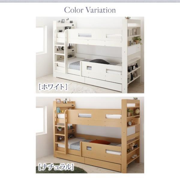 二段ベッド クイーンサイズベッドにもなるスリム2段ベッド 薄型抗菌国産ポケットコイル スタンダード クイーン alla-moda 16