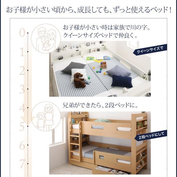 二段ベッド クイーンサイズベッドにもなるスリム2段ベッド 薄型抗菌国産ポケットコイル スタンダード クイーン alla-moda 03