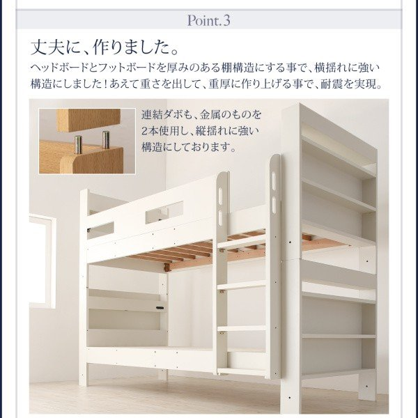 二段ベッド クイーンサイズベッドにもなるスリム2段ベッド 薄型抗菌国産ポケットコイル スタンダード クイーン alla-moda 09
