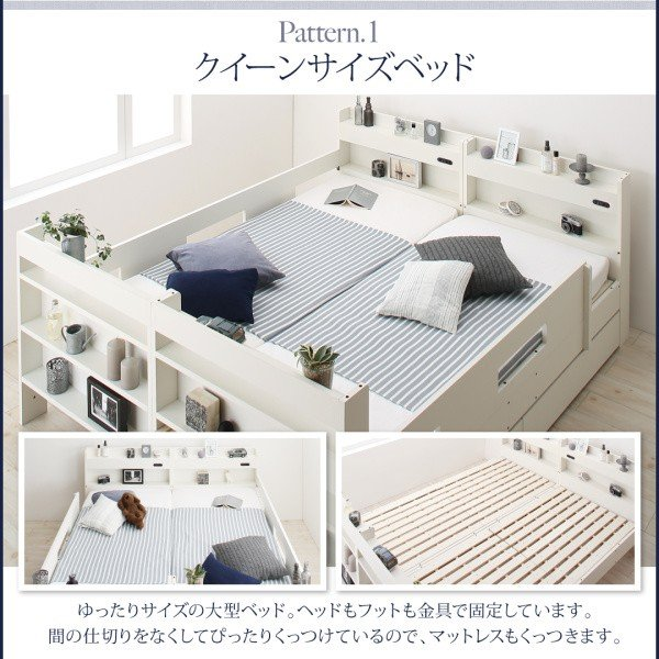 二段ベッド 2段ベッド クイーンサイズベッドにもなるスリム2段ベッド 薄型抗菌国産ポケットコイル フルガード クイーン alla-moda 05