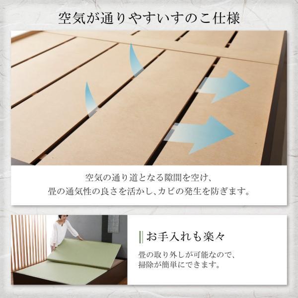 ベッドフレームのみ ベッド 布団収納 美草・小上がり畳連結 ワイドK240(S+D)|alla-moda|16