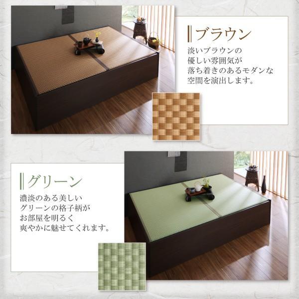ベッドフレームのみ ベッド 布団収納 美草・小上がり畳連結 ワイドK240(S+D)|alla-moda|19
