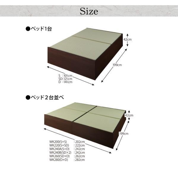 ベッドフレームのみ ベッド 布団収納 美草・小上がり畳連結 ワイドK240(S+D)|alla-moda|21