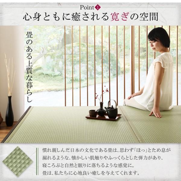 ベッドフレームのみ ベッド 布団収納 美草・小上がり畳連結 ワイドK240(S+D)|alla-moda|04