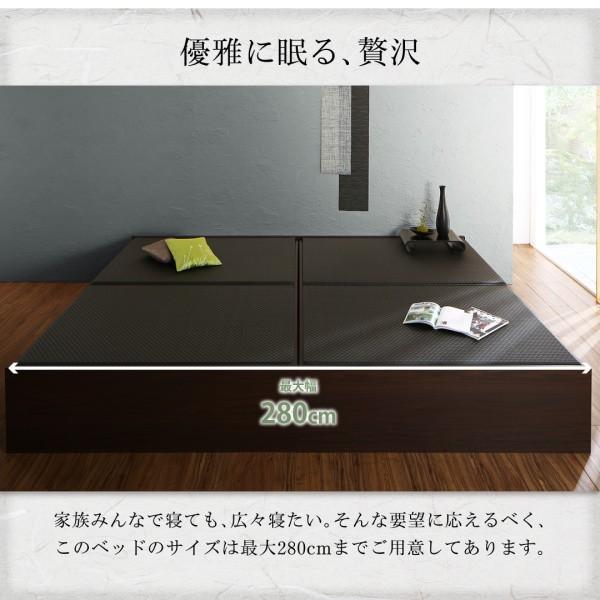 ベッドフレームのみ ベッド 布団収納 美草・小上がり畳連結 ワイドK240(S+D)|alla-moda|05