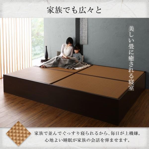 ベッドフレームのみ ベッド 布団収納 美草・小上がり畳連結 ワイドK240(S+D)|alla-moda|06