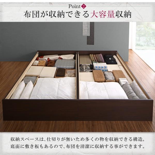 ベッドフレームのみ ベッド 布団収納 美草・小上がり畳連結 ワイドK240(S+D)|alla-moda|08