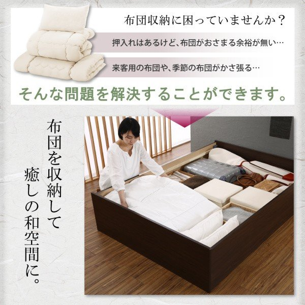 ベッドフレームのみ ベッド 布団収納 美草・小上がり畳連結 ワイドK240(S+D)|alla-moda|09