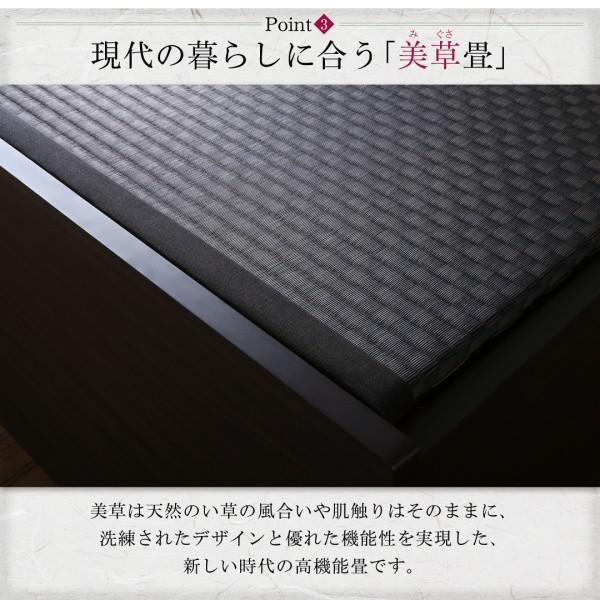 ベッドフレームのみ ベッド 布団収納 美草・小上がり畳連結 ワイドK280|alla-moda|11
