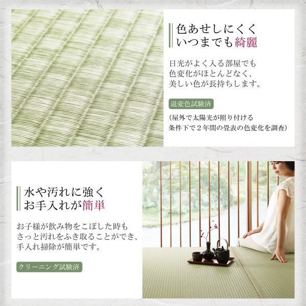 ベッドフレームのみ ベッド 布団収納 美草・小上がり畳連結 ワイドK280|alla-moda|12