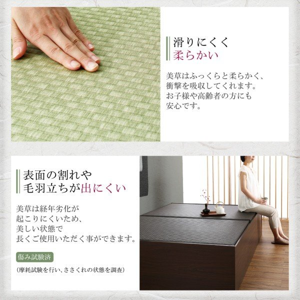 ベッドフレームのみ ベッド 布団収納 美草・小上がり畳連結 ワイドK280|alla-moda|13