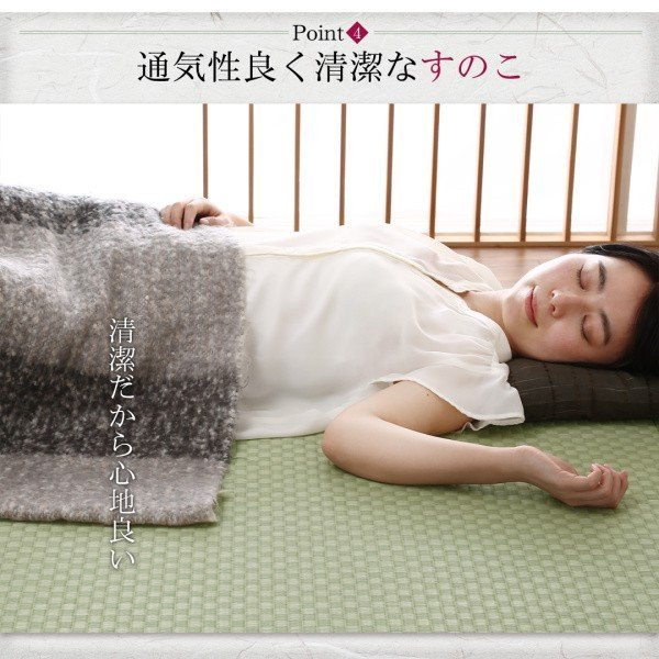 ベッドフレームのみ ベッド 布団収納 美草・小上がり畳連結 ワイドK280|alla-moda|15