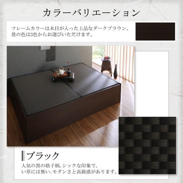 ベッドフレームのみ ベッド 布団収納 美草・小上がり畳連結 ワイドK280|alla-moda|18