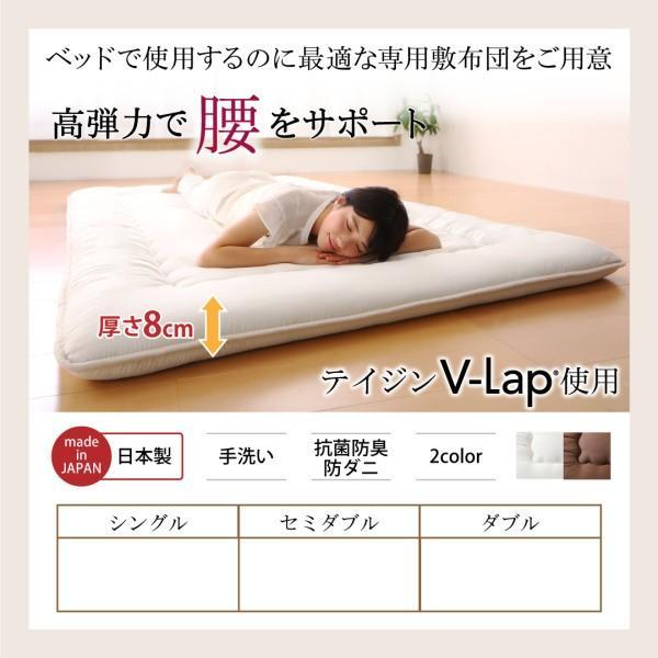 ベッドフレームのみ ベッド 布団収納 美草・小上がり畳連結 ワイドK280|alla-moda|20