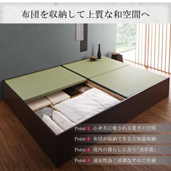 ベッドフレームのみ ベッド 布団収納 美草・小上がり畳連結 ワイドK280|alla-moda|03