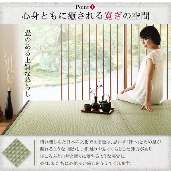 ベッドフレームのみ ベッド 布団収納 美草・小上がり畳連結 ワイドK280|alla-moda|04