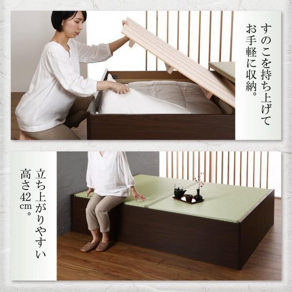 ベッドフレームのみ ベッド 布団収納 美草・小上がり畳連結 ワイドK280|alla-moda|10