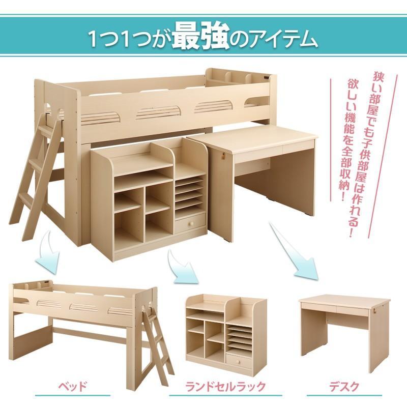 システムベッド 子供ベッド 学習机 ランドセルラック付 シングル 組立設置付 木目調|alla-moda|02