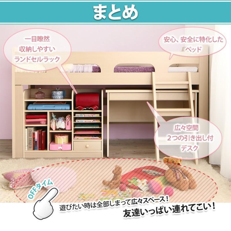 システムベッド 子供ベッド 学習机 ランドセルラック付 シングル 組立設置付 木目調|alla-moda|03