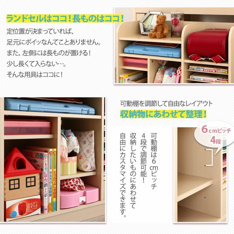 システムベッド 子供ベッド 学習机 ランドセルラック付 シングル 組立設置付 木目調|alla-moda|05