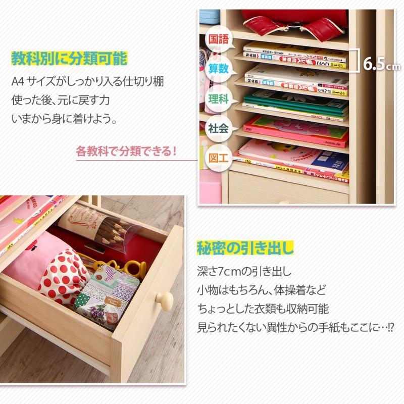 システムベッド 子供ベッド 学習机 ランドセルラック付 シングル 組立設置付 木目調|alla-moda|06