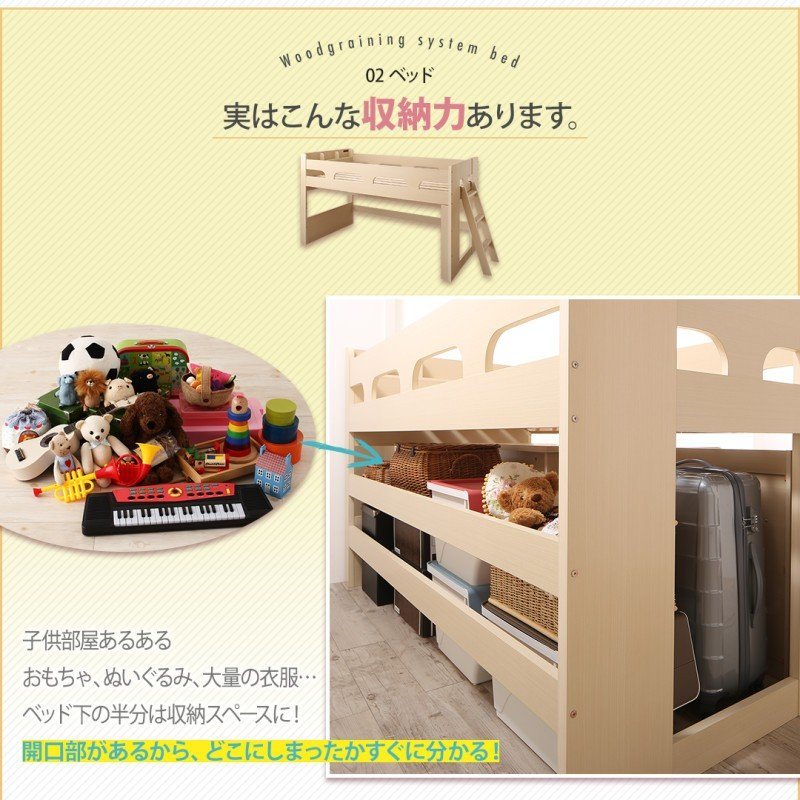 システムベッド 子供ベッド 学習机 ランドセルラック付 シングル 組立設置付 木目調|alla-moda|07