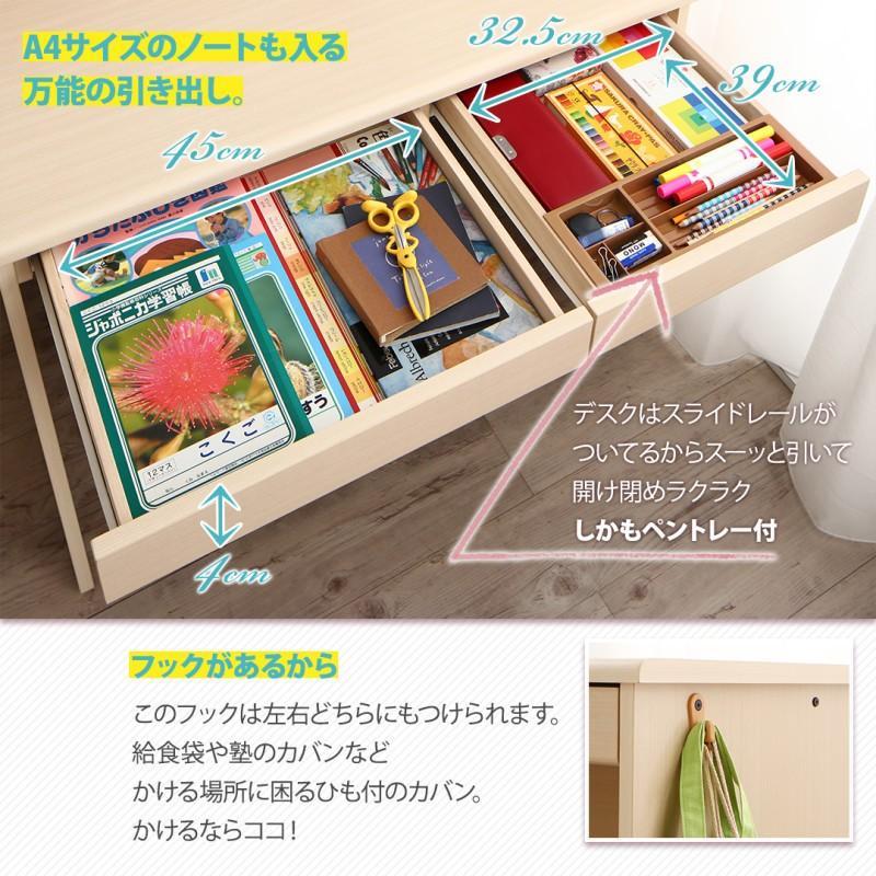 システムベッド 子供ベッド 学習机 ランドセルラック付 シングル 組立設置付 木目調|alla-moda|10
