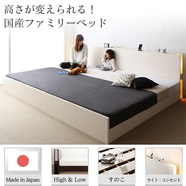 ベッド ダブル 組立設置付 ファミリーベッド 薄型抗菌国産ポケットコイルマットレス付き 高さ調整|alla-moda|02
