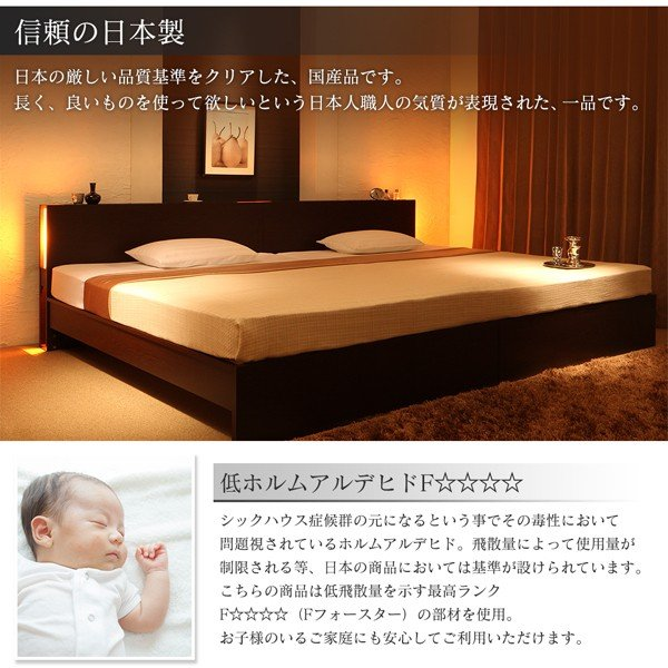 ベッド ダブル 組立設置付 ファミリーベッド 薄型抗菌国産ポケットコイルマットレス付き 高さ調整|alla-moda|12